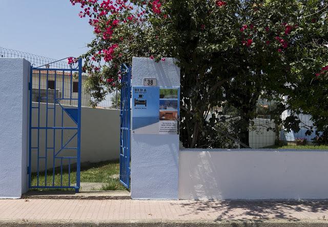 Accogliente B&B per Vacanze in Sardegna