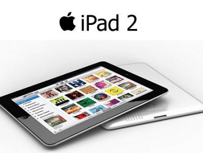 ipad-1-prezzo-migliore-ipad-2-prezzi-bassi