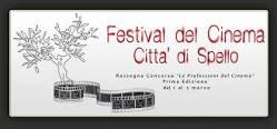 Il Festival del Cinema Città di Spello  Febbraio/Marzo