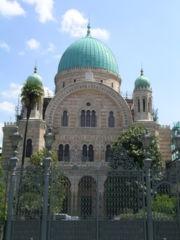 Israeli Temple
