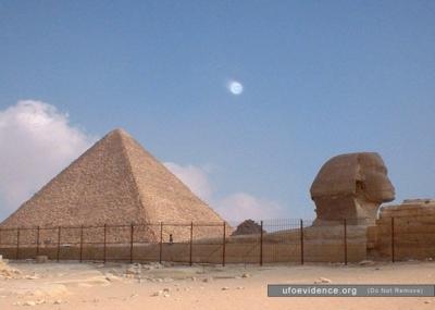 Egypt July 2005 f1