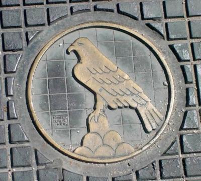Montefalco, stemma